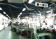 第一絞り工場